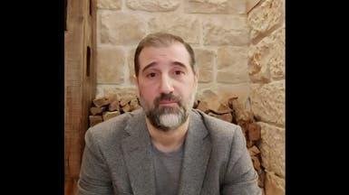 ابن خال الأسد يحرجه في فيديو.. ويلوّح بمقاضاة النظام