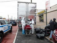 """عشرات الجثث متحللة في شاحنات.. """"حدث مروع"""" يهز نيويورك"""