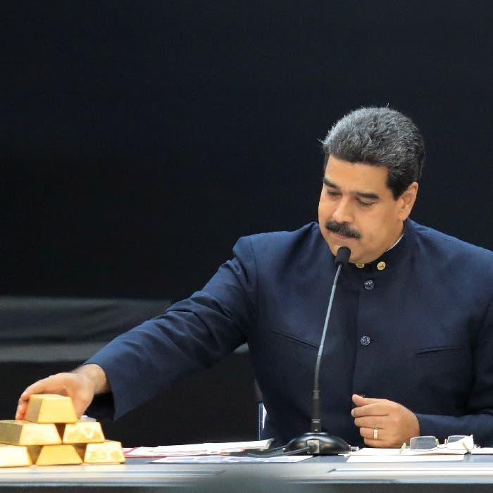 إيران تكدس ذهب فنزويلا.. أطنان على متن طائرات إلى طهران