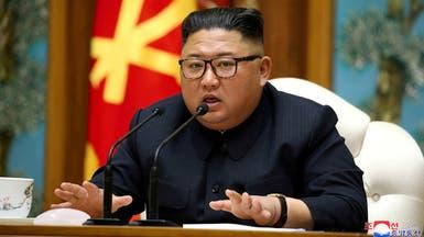زعيم كوريا الشمالية: عصر الحروب انتهى