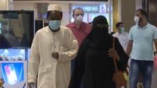 Shopping and exercise: Saudi Arabia's Riyadh residents return to malls