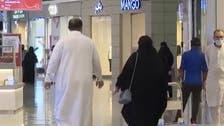 Coronavirus: Saudi Arabia's Riyadh residents return to malls for shopping, exercise