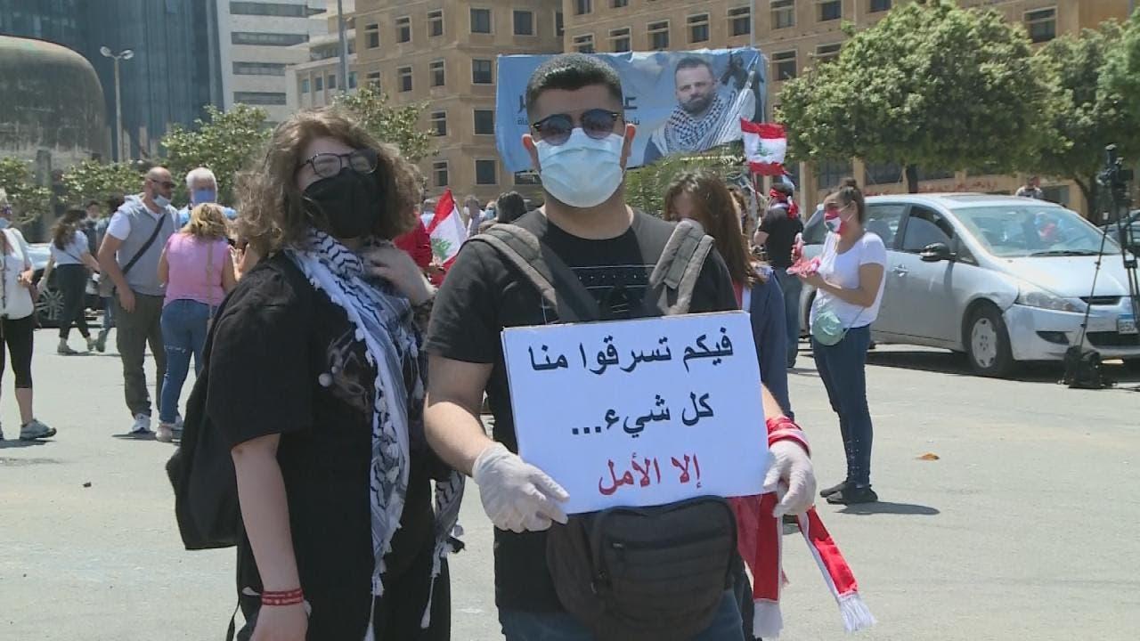 عيد العمال في لبنان ..غلاء واحتجاجات