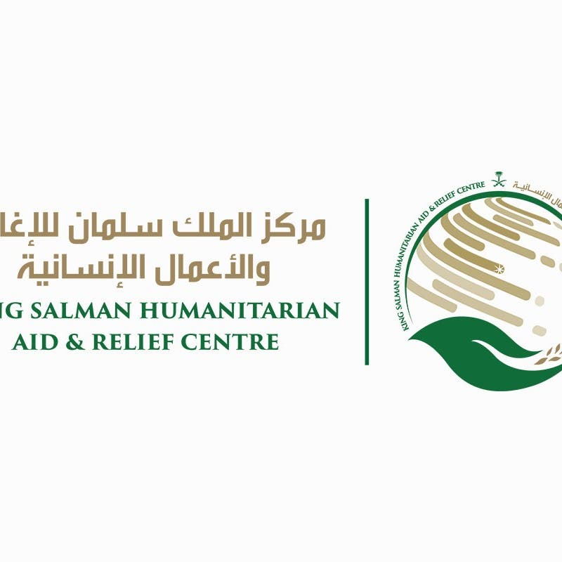 """مركز الملك سلمان يوقع اتفاقية مع """"الغذاء العالمي"""" لأجل اليمن"""