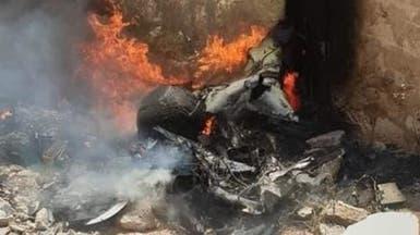 """شاهد النيران تلتهم """"مسيّرة تركية"""" أسقطها الجيش الليبي"""