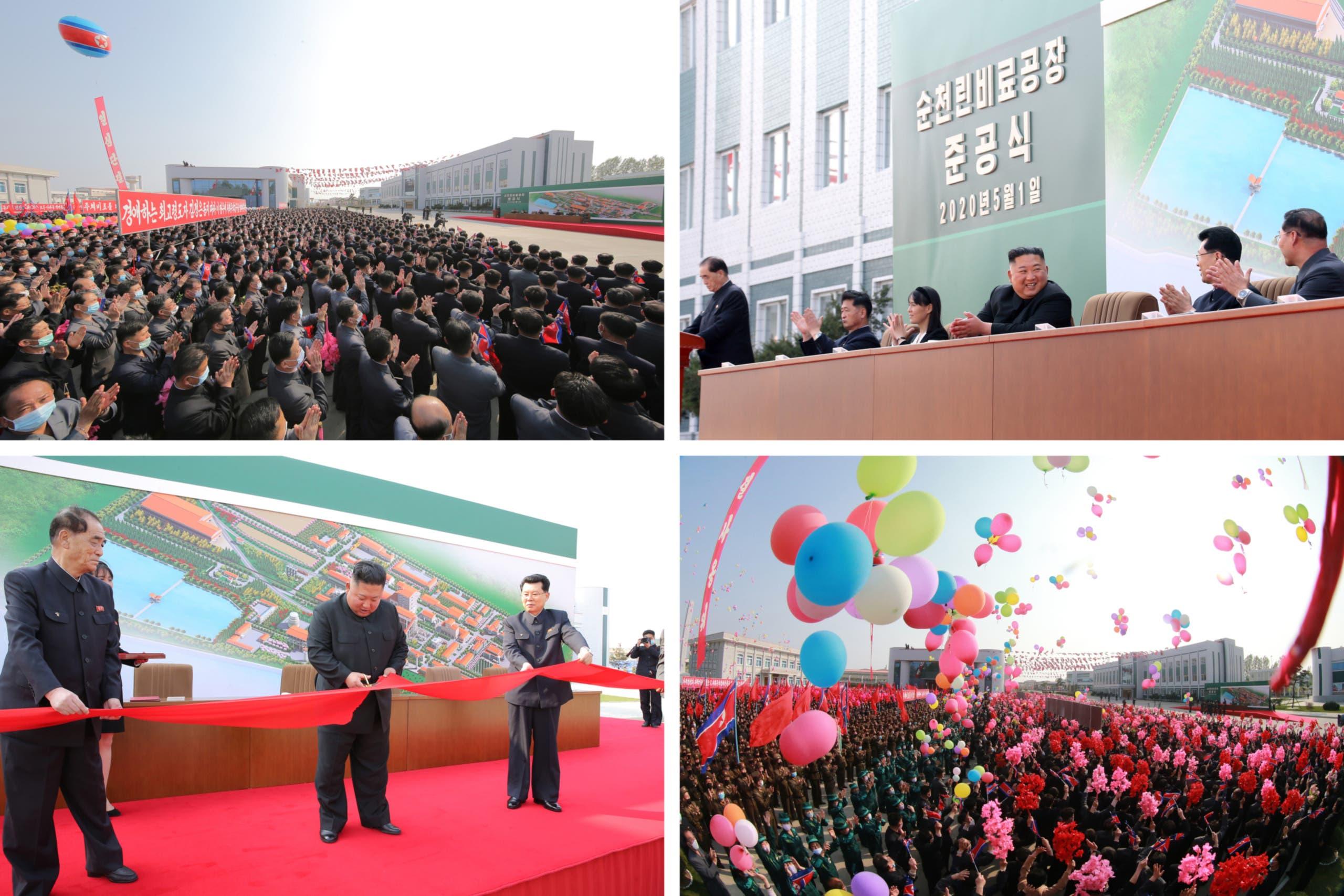 صور كيم أثناء افتتاح المصنع