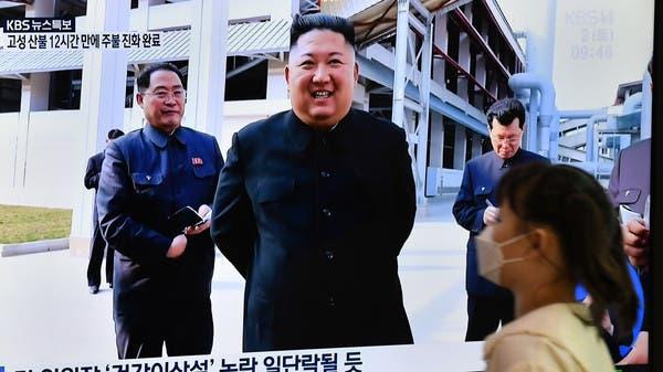 شاهد رجل الصواريخ محتفلاً .. كيم حي يرزق في أول ظهور له
