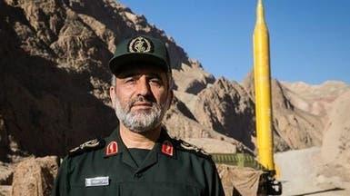 بعد شائعة مقتل قائد قوته الجوية بسوريا.. الحرس الثوري ينفي