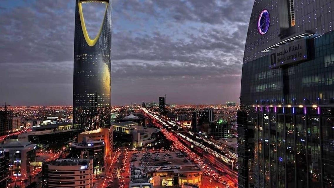 الرياض مناسبة السعودية