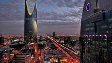 ما هي الفرص الاستثمارية في السعودية؟
