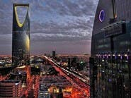 أداء قوي للسندات السعودية بعد تعديل موديز لنظرتها المستقبلية