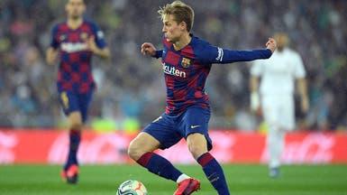 برشلونة ينتظر عودة دي يونغ من هولندا