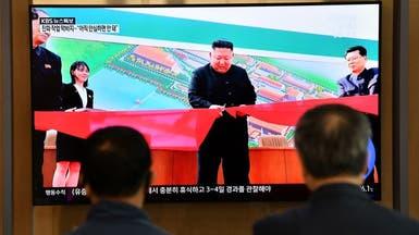 اختفى 3 أسابيع.. زعيم كوريا الشمالية يظهر للعلن