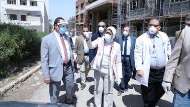 مصر تجهز 34 مستشفى لاستقبال مرضى كورونا