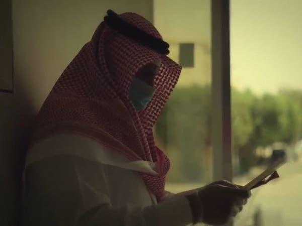 لن تنسوها.. شاهد قصة الحالة رقم 14 التي هزت السعوديين