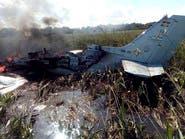 رحلة إجلاء من بوليفيا تنتهي بمأساة.. تحطم الطائرة ومقتل 6