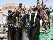 تركوه ينزف.. ميليشيا الحوثي تقطع جسد معلم حتى الموت