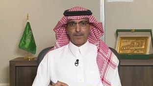 شاهد.. المقابلة الكاملة لوزير المالية السعودي محمد الجدعان