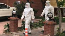 Turkey's coronavirus death toll rises to 3,397, says health ministry