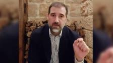 ابن خال بشار الأسد يضرب من جديد بفيديو يهاجم أجهزة النظام