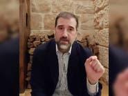 ابن خال بشار الأسد يكشف المستور.. لا أنافس أحداً
