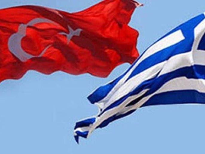 نساء تركيا واليونان يتحدنّ لأجل السلام