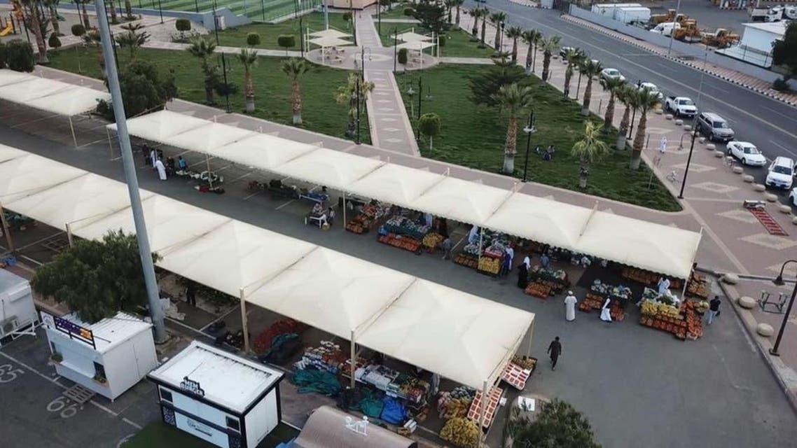 KSA: Bazar