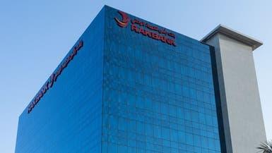 """أرباح """"راك بنك"""" الفصلية تتراجع 43.2% إلى 153 مليون درهم"""