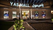 3 مراكز تسوق تفتح أبوابها في أبوظبي.. ما هي؟