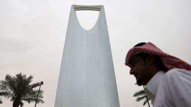 """""""الاستثمارات العامة"""" السعودي يعتزم الحصول على قرض بـ 10 مليارات دولار"""