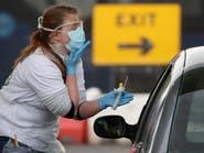 كورونا.. تركيا تحصي أعلى عدد إصابات خارج أوروبا وأميركاوروسيا