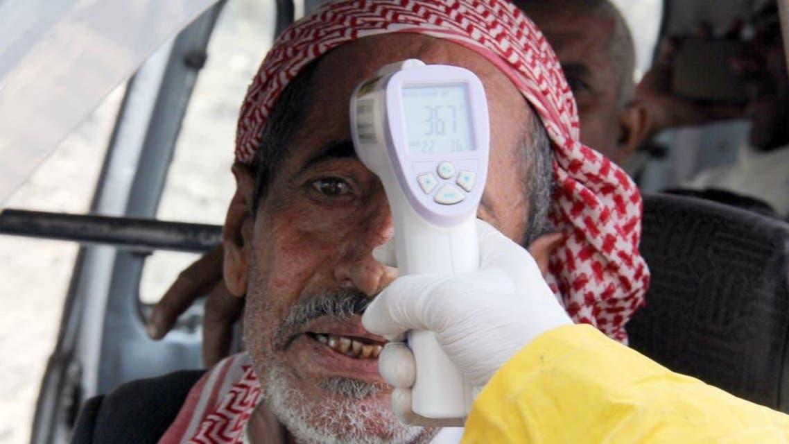 Yamen:Lockdown