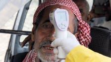 کرونا کی وجہ سے یمن کی تعز گورنری میں لاک ڈائون لگا دیا گیا