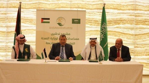 السعودية تقدم 10 ملايين ريال للشعب الفلسطيني لمواجهة كورونا