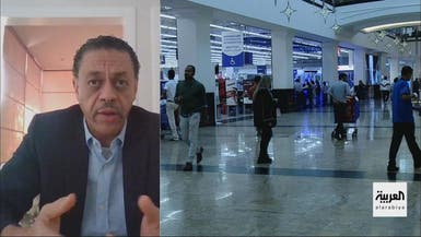 ماستركارد للعربية: عمليات الدفع بدون لمس قفزت بـ124% في شهر