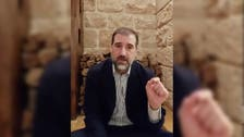 Syrian tycoon Rami Makhlouf warns 'abuse of power' by security services in new video