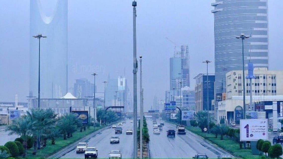 KSA: Rain