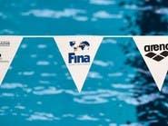 تأجيل بطولة العالم للسباحة إلى مايو 2022