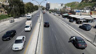 صندوق النقد يمنح الأردن قرضاً بـ396 مليون دولار