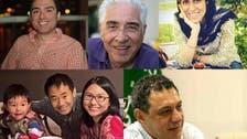إيران تعرض مبادلة 17 معتقلا أجنبيا لديها بسجنائها في الغرب