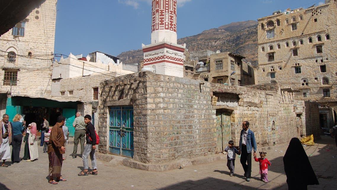 تعبيرية من اليمن