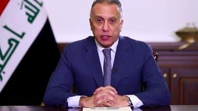الجامعة العربية ترحب بتشكيل الحكومة العراقية الجديدة