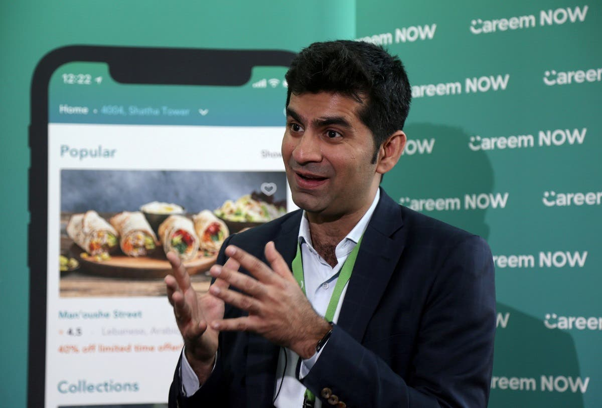 Careem Chief Executive Mudassir Sheikha. (File photo)