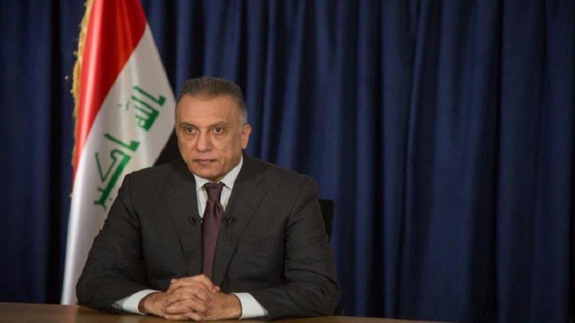 رئيس الوزراء العراقي المكلف مصطفى الكاظمي