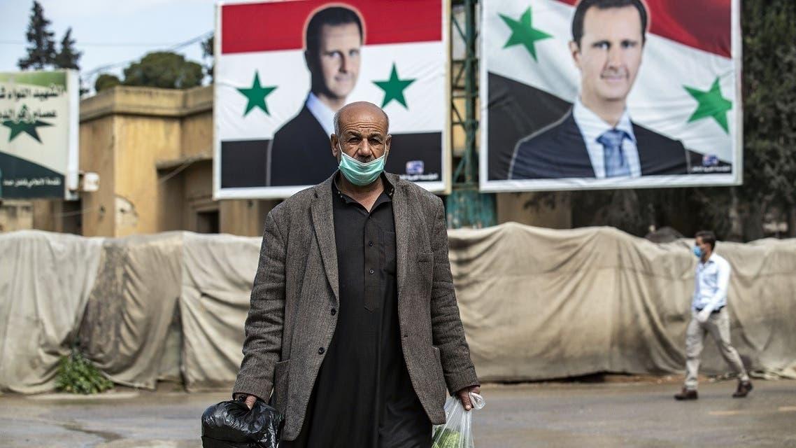 Syria Coronavirus