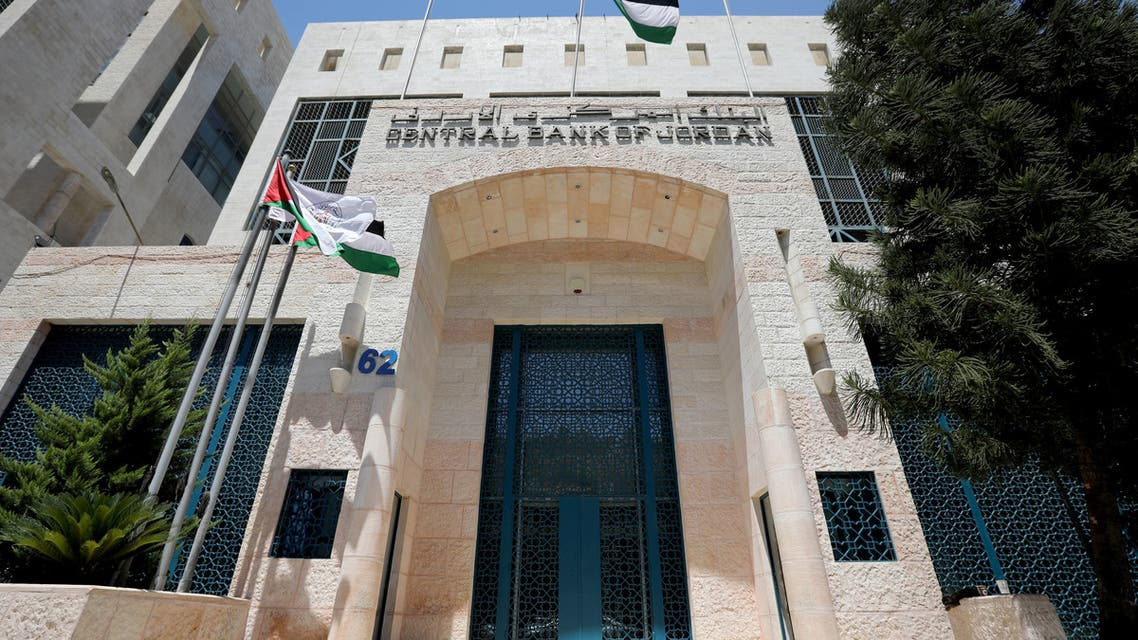 A general view of the Central Bank of Jordan in downtown Amman, Jordan. (File Photo: Reuters)