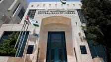 Coronavirus: Jordan's economy to contract by 3 percent in 2020