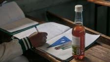 Coronavirus: Nigeria's Buhari gets samples of Madagascar's herbal 'cure'