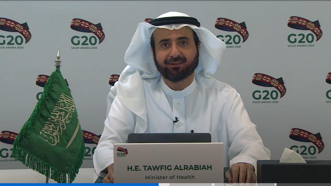 Saudi Minsiter of Health Dr. Tawfiq bin Fawzan al-Rabiah at G20 pledging conference.