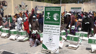 مركز الملك سلمان للإغاثة يوزع 10 آلاف سلة غذائية في الصومال
